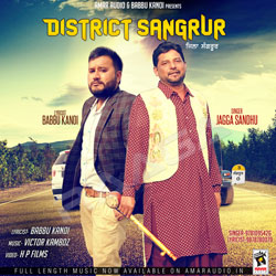 District Sangrur songs