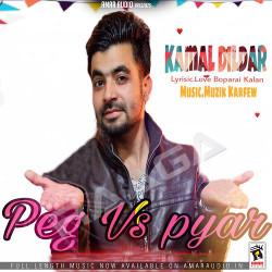Peg Vs Pyar songs