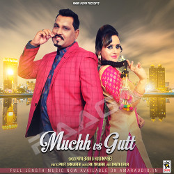 Muchh Vs Gutt songs
