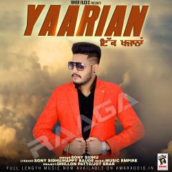 Yaarian (Ek Khazana) songs