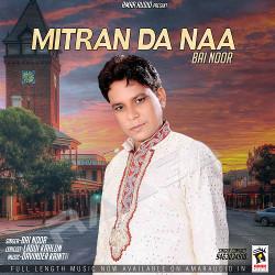 Mitran Da Naa songs