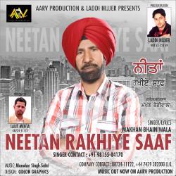 Neetan Rakhiye Saaf songs