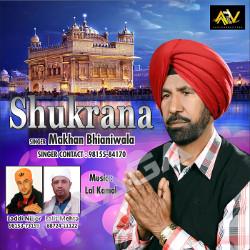 Shukrana songs