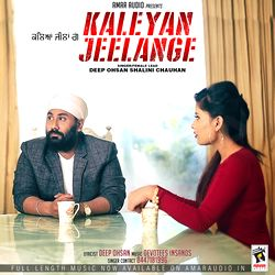 Kaleyan Jeelange songs