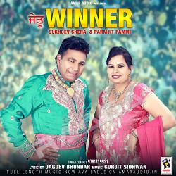 Winner songs