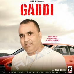 Gaddi songs