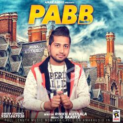 Pabb songs