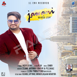 Jawani Wala Zor songs
