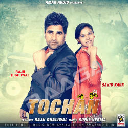Tochan songs