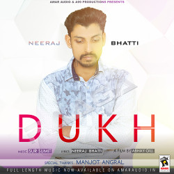Dukh songs