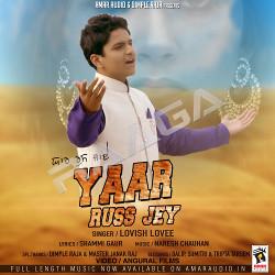 Yaar Russ Jey songs