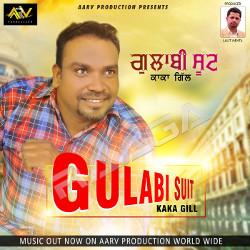 Gulabi Suit songs