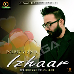 Izhaar songs