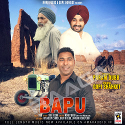 Bapu songs