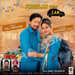 Phoolan Wali Car songs