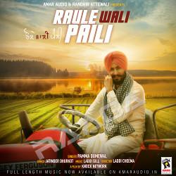 Raule Wali Paili songs