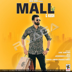 Mall songs