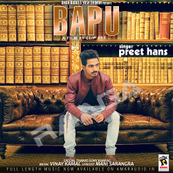 Bapu songs