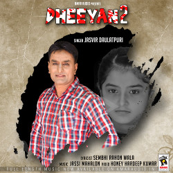 Dheeyan 2 songs