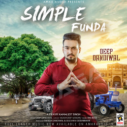Simple Funda songs