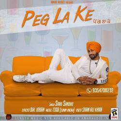 Peg La Ke songs