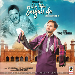 Ishq Mere Saiyan Da songs