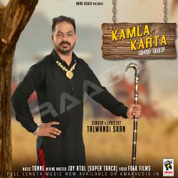 Kamla Karta songs