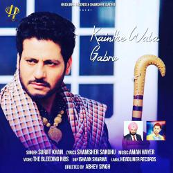 Kainthe Wala Gabru songs