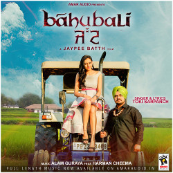 Bahubali Jatt songs