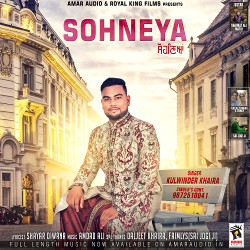 Sohneya songs