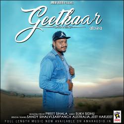 Geetkaar songs