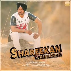 Shareekan Wali Kandh songs