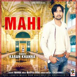 Mahi songs