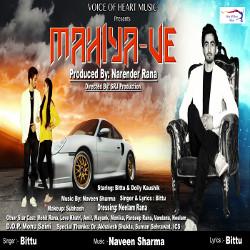 Mahiya Ve songs
