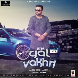 Gal Vakhri songs