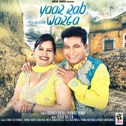 Yaar Rab Warga songs
