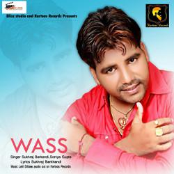 Wass songs