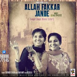 Allah Fakkar Jande songs