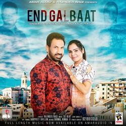 End Galbaat songs