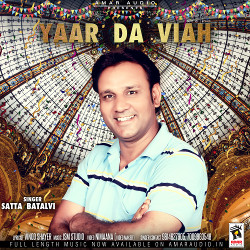 Yaar Da Viah songs