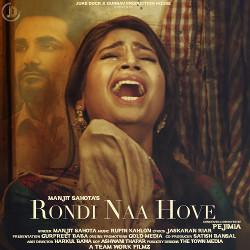 Rondi Naa Hove songs