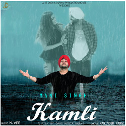 Kamli songs