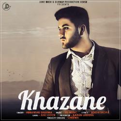 Khazane songs