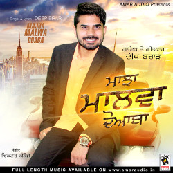 Majha Malwa Doaba songs