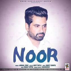 Noor songs
