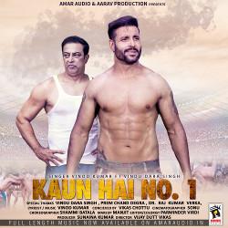 Kaun Hai No.1 songs