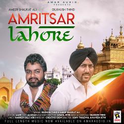 Amritsar Lahore songs