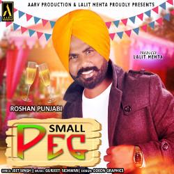 Small Peg songs