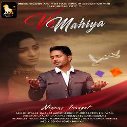 Ve Mahiya songs