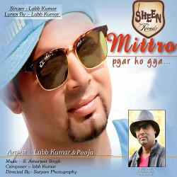 Mittra Pyar Ho Gya songs